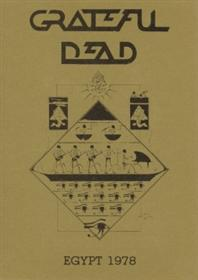 Program booklet cover art for Grateful Dead Egypt 1978 - Rocking The Cradle